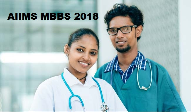 AIIMS MBBS 2018