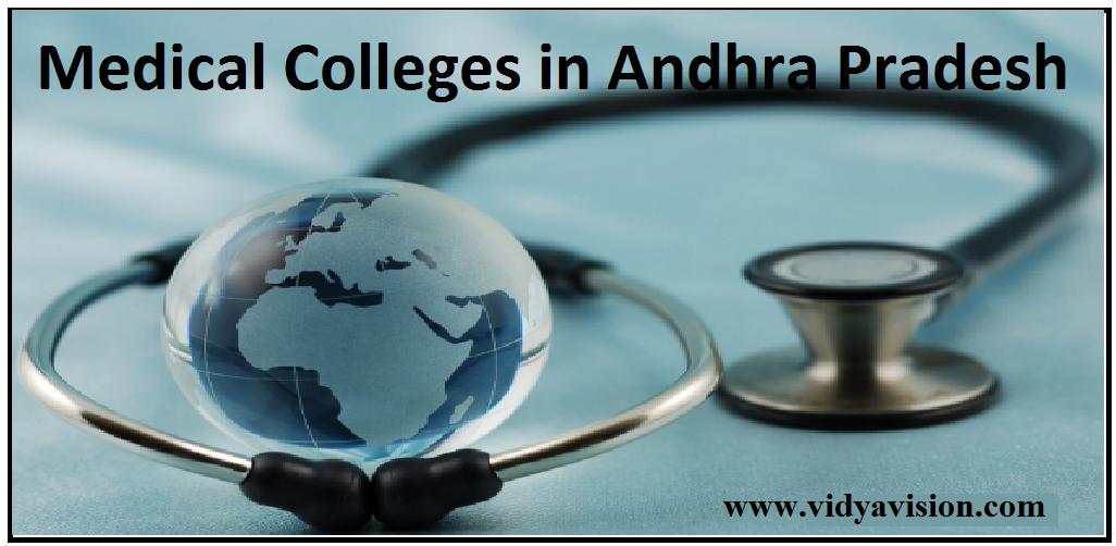 medical-colleges-in-andhra-pradesh